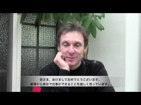 <マニュエル・ルグリの新しき世界>ルグリからのメッセージ