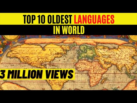 ✅LIST OF TOP 10 OLDEST LANGUAGES STILL SPOKEN WIDELY IN THE WORLD || 2 OF THEM ARE FROM INDIA