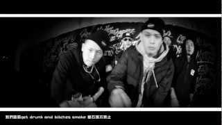 Fresh Gang-MC Hot dog.頑童MJ116 YELLA BOYZ  L.C (MJF 3rd Anniversary) Music video