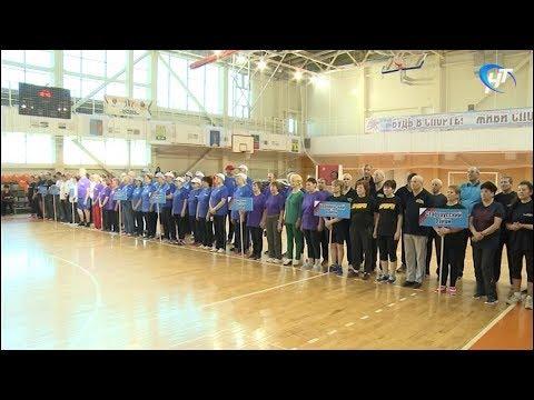 Новгородские пенсионеры вышли на финишную прямую региональной спартакиады