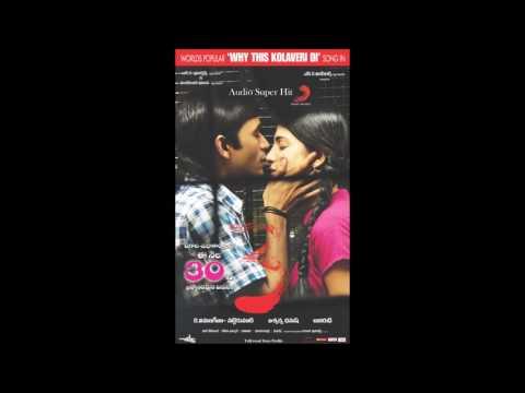 dhanush telugu hit songs   edhalo oka mounam video    3 movie songs    dhanush shruthi hassan (видео)