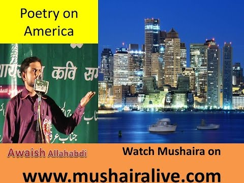 Video America ki Nazar Shayari by Awaish Allahabadi Katra Medniganj Pratapgarh Mushaira 2014 download in MP3, 3GP, MP4, WEBM, AVI, FLV January 2017
