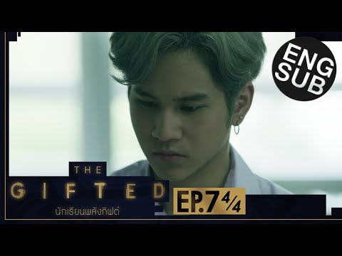 [Eng Sub] THE GIFTED นักเรียนพลังกิฟต์   EP.7 [4/4]