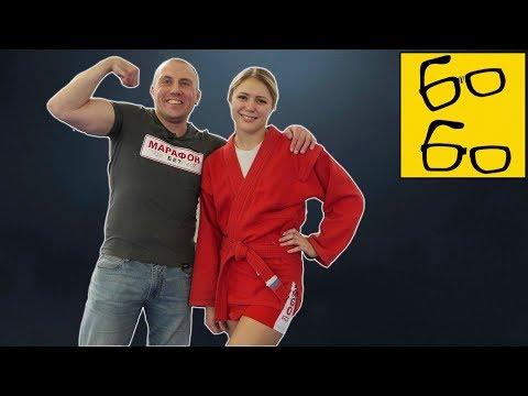 Наташа выступила на турнире по самбо, Грандмастер ответил на вопросы самбисток / Cубботний оффтоп