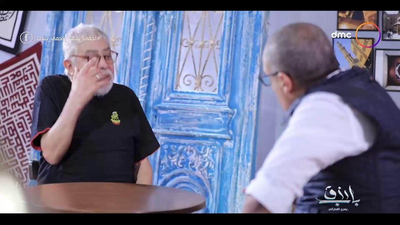 باب رزق - عباس صابر يستعرض أشهر اكسسوارات السينما المصرية  التي لا زال يحتفظ بها حتى الآن