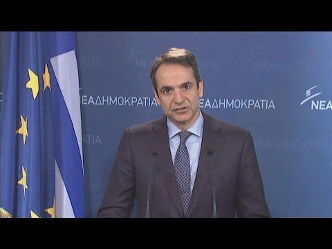 Κυρ.Μητσοτάκης: Λύση στο Κυπριακό χωρίς εγγυήσεις και κατοχικά στρατεύματα
