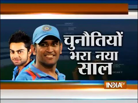Cricket Ki Baat: Challenges before Team India in 2016