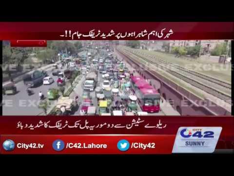 لاہور کی اہم شاہراہوں پر ٹریفک جام