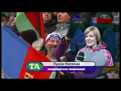 Тюмень спортивная. 11 марта