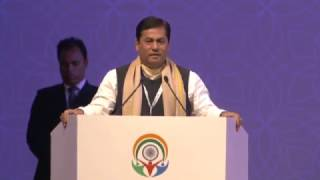 Chief Minister Shri Sarbananda Sonowal Addressing at Prabashi Bharatiya Divas 2017