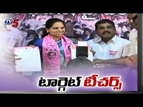 MP Kavitha Focus on Telangana Teachers Union : TV5 News
