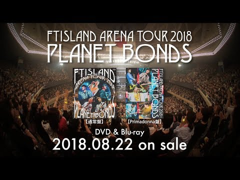 FTISLAND Arena Tour 2018 -PLANET BONDS- 特典映像ダイジェスト