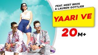 Nonton Yaari Ve   Meet Bros   Lauren Gottlieb   Prakriti Kakar   Adil Shaikh   Latest Songs 2017 Film Subtitle Indonesia Streaming Movie Download