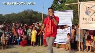 Jitu Nepal Comedy - मुन्द्रेको उत्कृष्ट कमेडी
