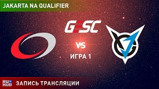 compLexity vs VGJ Storm, GESC NA, game 1 [Lum1Sit, 4ce]