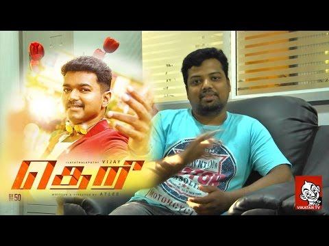 Theri-Trailer--Hardcore-Ajith-Fans-Reaction