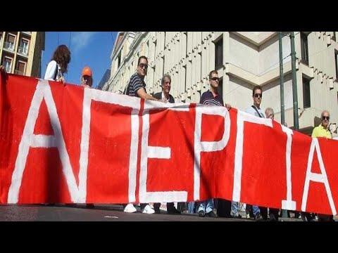 Κύπρος: 48ωρη απεργία όλων των εκπαιδευτικών την επόμενη εβδομάδα…