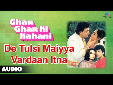 Video Ghar Ghar Ki Kahani : De Tulsi Maiyya Vardaan Itna Full Audio Song | Rishi Kapoor, Govinda | download in MP3, 3GP, MP4, WEBM, AVI, FLV January 2017