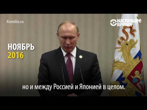 Визит Путина в Японию все ближе: как будет решена проблема Курильских островов? (видео)