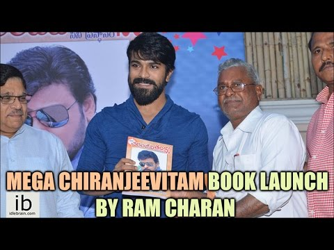 Mega Chiranjeevitam book launch by Ram Charan