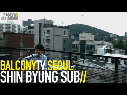 balconytv - SHIN BYUNG SUB performs the song