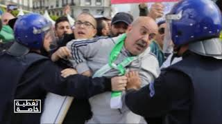 """Déclaration : """" Halte à la guerre déclarée contre le peuple algérien"""""""