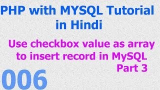 006 PHP MySQL Database Beginner Tutorial - PHP Checkbox Array - MySQL Insert Record Part 3 -  Hindi