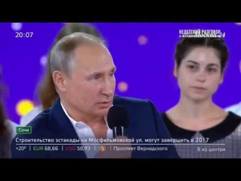Владимир Путин ответил на вопросы школьников - DomaVideo.Ru