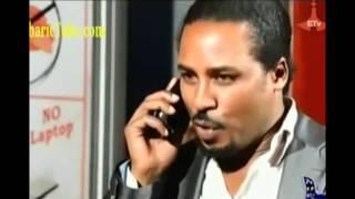 Ethiopia Dana Drama Part 33
