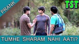 Video TUMHE SHARAM NAHI AATI? PRANK - TST - PRANKS IN INDIA MP3, 3GP, MP4, WEBM, AVI, FLV Januari 2019