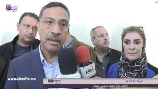 خبر اليوم : المركزيات النقابية تحشد العمال في مسيرة احتجاجية مناهضة لحكومة عبد الإله بنكيران