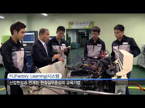 한국폴리텍대학 대표영상