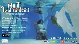 Nonton Mv                     Cover Version  Ost                                               Film Subtitle Indonesia Streaming Movie Download