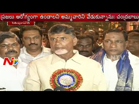Chandrababu Naidu Visits Mahankali Temple in Secunderabad