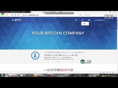註冊BITCLUB network支付流程