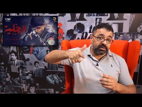 """""""فيلم جامد"""" عن """"الخلية"""": لحظات الـ Buddy cop الأفضل في الفيلم"""