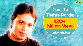 Video Tum To Thehre Pardesi | Altaf Raja | Best Hindi Album Songs | Video Jukebox - Romantic Hits download in MP3, 3GP, MP4, WEBM, AVI, FLV January 2017