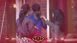 Things became serious between Shiva Balaji & Dhanraj 👊  #BiggBossTelugu Today at 9:30 PM