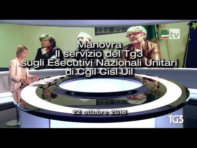 Manovra Il servizio del Tg3 sugli Esecutivi Nazionali Unitari di Cgil Cisl Uil