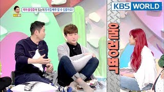 Video Complicated girl problems! I have a fear of women. [Hello Counselor Sub : ENG,THA / 2018.04.09] MP3, 3GP, MP4, WEBM, AVI, FLV Maret 2019