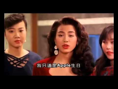 [HD] Trà Lầu Long Phụng (Châu Tinh Trì)