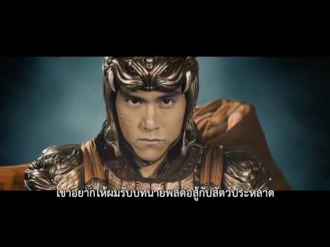 The Great Wall | Eddy Peng  Interview | Thailand