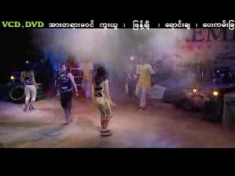 Video Thingyan A Chit - L Sai Ze download in MP3, 3GP, MP4, WEBM, AVI, FLV January 2017