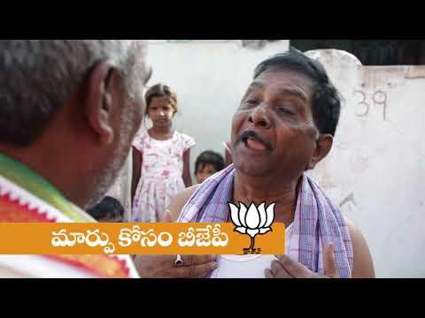 Vote for BJP - ?????? ?????? ???????? ?????.. ???????? ??????_Legfrissebb hírek