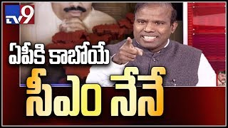 Video KA Paul Exclusive interview on AP Politics - TV9 MP3, 3GP, MP4, WEBM, AVI, FLV Januari 2019