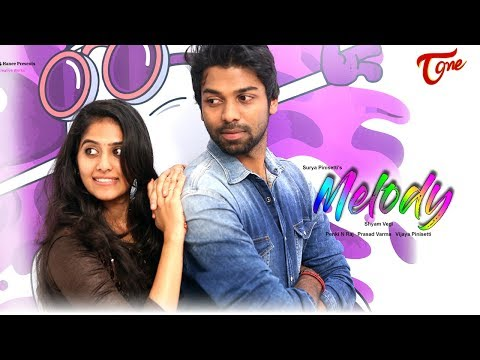 Melody | Telugu Short Film