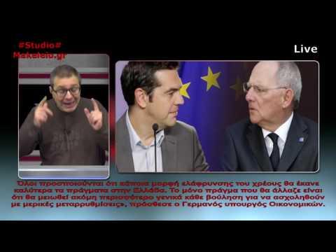 Διαδικτυακό Μακελειό 6 | 20-10-2016