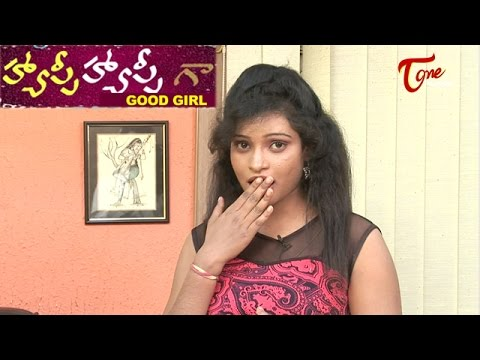 Good Girl Telugu Comedy Skits