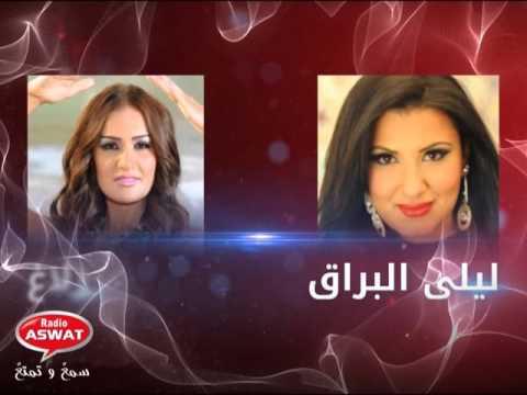 أصوات تحتفل بالنساء المغربيات وتهديكم حفل خاص بحضور ألمع الفنانين