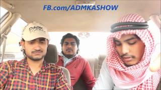 Video SAUDI Driver VS KHARJI Passenger MP3, 3GP, MP4, WEBM, AVI, FLV Oktober 2018